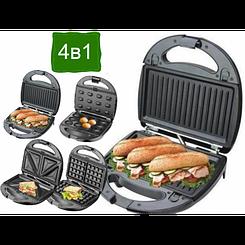 Сендвичница Орешница Гриль Вафельница 4 в 1 !!! Domotec MS-7704 1000W (металлик)