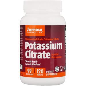 Цитрат калия, Potassium Citrate Jarrow Formulas, 99 мг, 120 таблеток
