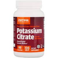 Цитрат калия, Potassium Citrate Jarrow Formulas, 99 мг, 120 таблеток, фото 1