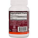 Цитрат калия, Potassium Citrate Jarrow Formulas, 99 мг, 120 таблеток, фото 2