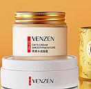Крем для обличчя Venzen OATS Moisturizing Cream з екстрактом вівса 70 g (в картонному футлярі), фото 2