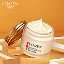 Крем для обличчя Venzen OATS Moisturizing Cream з екстрактом вівса 70 g (в картонному футлярі), фото 3
