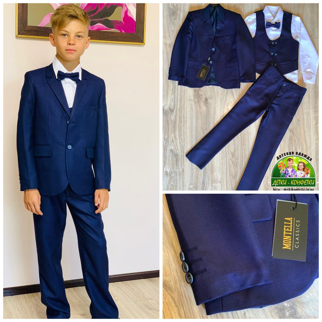 Стильный костюм Montella для мальчика в школу: пиджак, жилет, рубашка и брюки