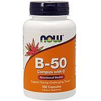 NOW Foods, B-50, комплекс с витамином C, 100 растительных капсул