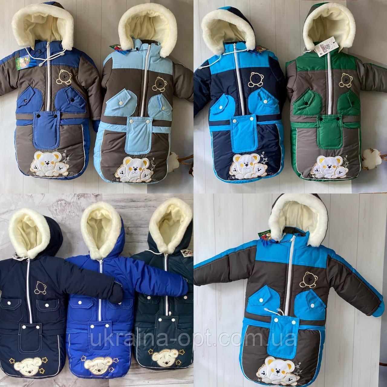 Детский комбинезон тройка (курточка, штаны и конверт). Для деток с рождения. 13 цветов.