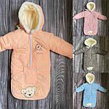 Детский комбинезон тройка (курточка, штаны и конверт). Для деток с рождения. 13 цветов., фото 2