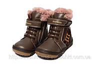 Зимние ботинки «Шалунишка» коричневые