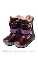 Зимние ботинки «Шалунишка» для девочки