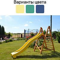 Горка детская пластиковая 3 м с деревянной лестницей спуск для детей, фото 1
