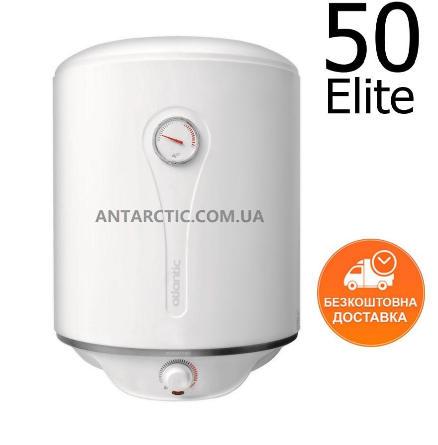 Бойлер 50 л, літрів ATLANTIC STEATITE ELITE VM 050 D400-2-BC водонагрівач електричний накопичувальний