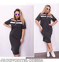 Спортивное прямое платье с воротником на пуговицах Размер: 50-52, 54-56, 58-60, 62-64 арт 8384