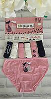 Трусы женские недельки 4XL(52-54 раз) Турция Nicoletta за 7 шт, фото 1