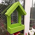 Годівниця для птахів з присосками на вікно Балкон, фото 5