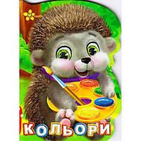 """Книга сказок для детей на украинском """"Ивасик-Телесик"""""""
