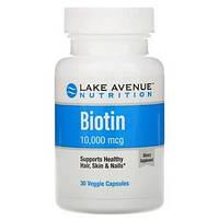Биотин (Витамин В7), Biotin Lake Avenue Nutrition, 10 000 мкг, 30 растительных капсул, фото 1