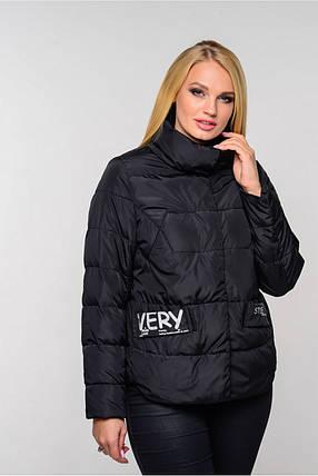 Женская демисезонная  куртка Рикель,58-64р, фото 2