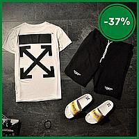Мужской летний комплект Off- White. Мужской летний комплект футболка, шорты и шлепанцы Off-White