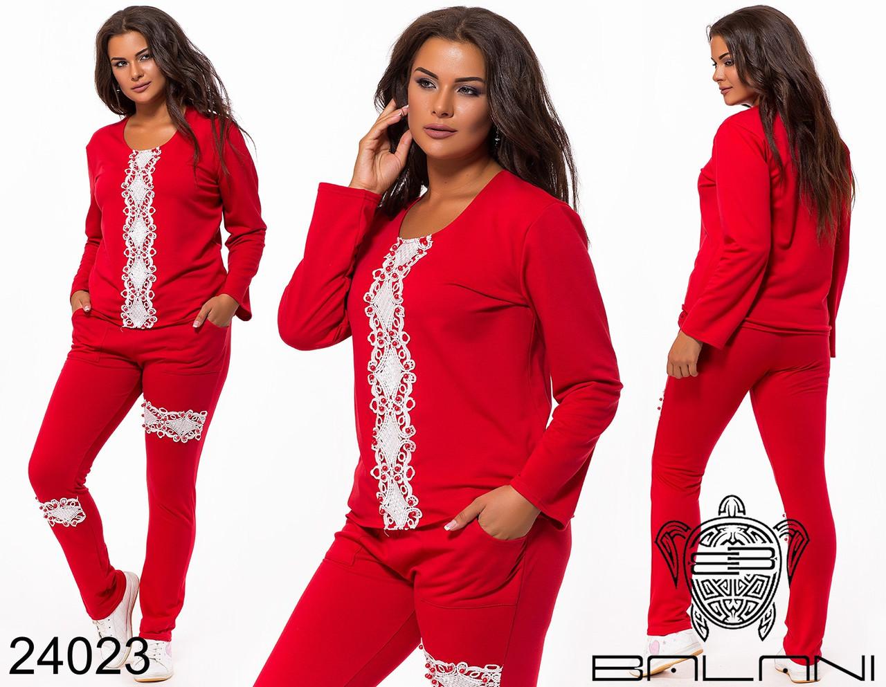 Женский стильный костюм спортивный, р-ры 48-54