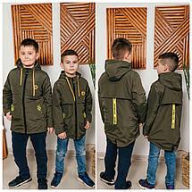 """Ветровка для мальчика """"Тимоха"""", р-ры 122-140, фото 3"""