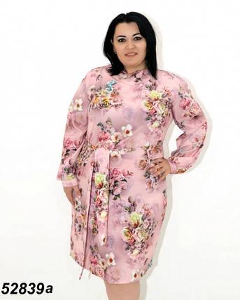Летнее женское платье батал  58,60, 62,64р, фото 2