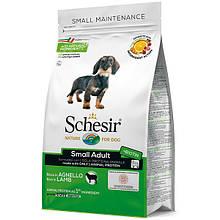 Сухой корм для собак мини пород Шезир Schesir Dog Small Adult Lamb с ягненком 2 кг