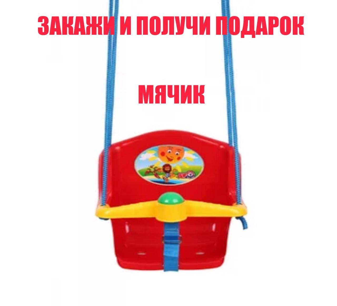 Качеля дитяча з пискавкою Технок 1790 Сонечко Червона пластикова підвісна гойдалка