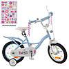 Велосипед дівчинки 14 дюймів