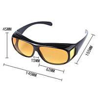 Очки HD Vision для улучшения видимости днем и ночью 2в1 №28 пластиковые, две пары, очки антифары, антибликовые очки