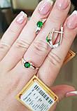 Кольцо из серебра с золотыми вставками, фото 2