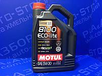Масло моторное MOTUL 5W30 8100 ECO-lite SN PLUS 5 л. для SUBARU