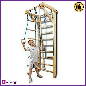 Детский спортивный деревянный уголок «Sport 2-220» ТМ SportBaby для детей от 6 лет