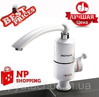 Проточный электро нагреватель воды Делимано ОПТОМ