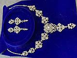 Елегантний набір сережки та кольє, фото 6