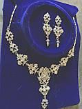 Елегантний набір сережки та кольє, фото 3