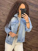 Очень крутая джинсовая куртка BALENCIAGA, фото 3