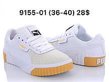 Кроссовки подростковые Puma оптом (36-40)