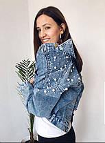 Стильная укороченная женская джинсовая куртка с жемчужинами, фото 2
