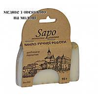 Мило гліциринове натуральне в крафтовій упаковці, 90 г Медове з вівсянкою на молоці