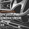 Прокладка крышки клапанной HYUNDAI Accent/ KIA G4FC (Mobis, Оригинал)