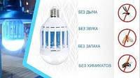 Лампочка светодиодная противомоскитнаяZapp Light покрываемая площадь 60кв.м, ультрафиолет, 10Вт, Уничтожители насекомых
