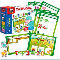 """Гра настільна """"Математика на магнітах"""" VT5411-04"""