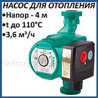 Циркуляционный насос Taifu 25/40/180 для системы водяного отопления. Отопительный насос для частного дома