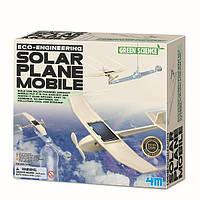 Детский Набор для творчества 4M Самолет на солнечной батарее , игрушки для мальчиков, для девочек