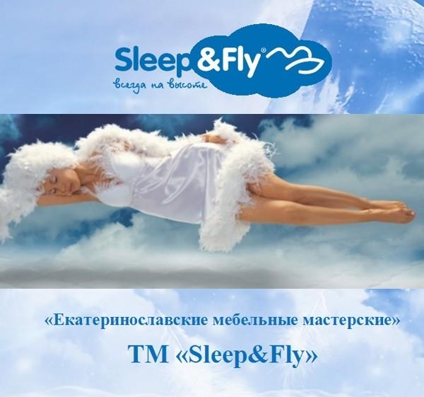 Компания «Меблетон» предлагает новые ортопедические матрасы Sleep&Fly производства фабрики «Екатеринославские мебельные мастерские»