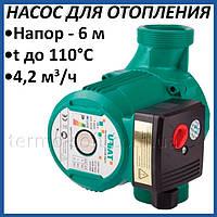 Циркуляционный насос Taifu 32/80/180 для системы водяного отопления. Отопительный насос для частного дома
