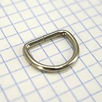 Полукольцо 15 мм никель для сумок a5585 (400 шт.)