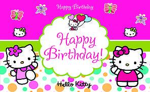 Плакат для праздника Hello Kitty (89921), 75х120 см