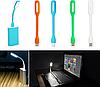 Мини USB LED подсветка для ноутбука