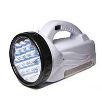 Світлодіодний ручний ліхтарик Pomegranate 222-6V пластик, 28LED, до 50 кв.м, ручний ліхтар