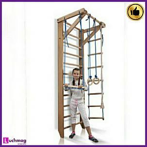 Детский спортивный деревянный уголок «Sport 2-240» ТМ SportBaby для детей от 6 лет, фото 2
